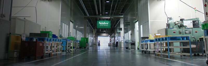 Manufacturer Nidec Shimpo
